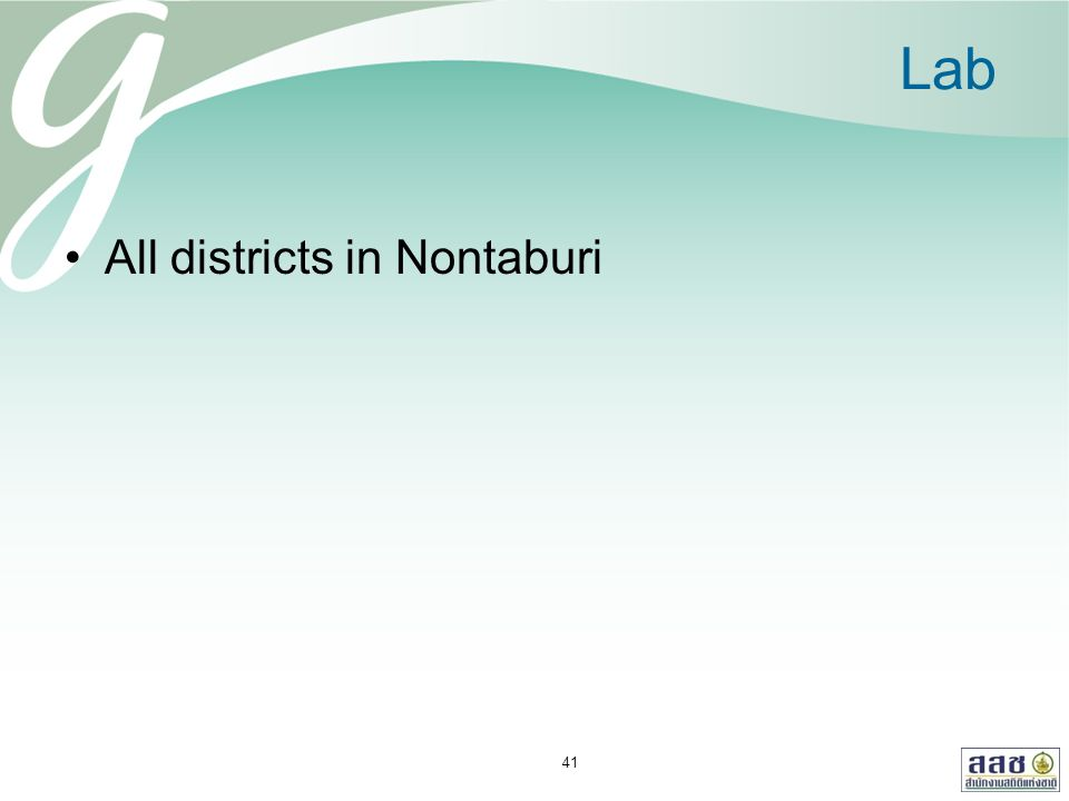 Lab All districts in Nontaburi 41