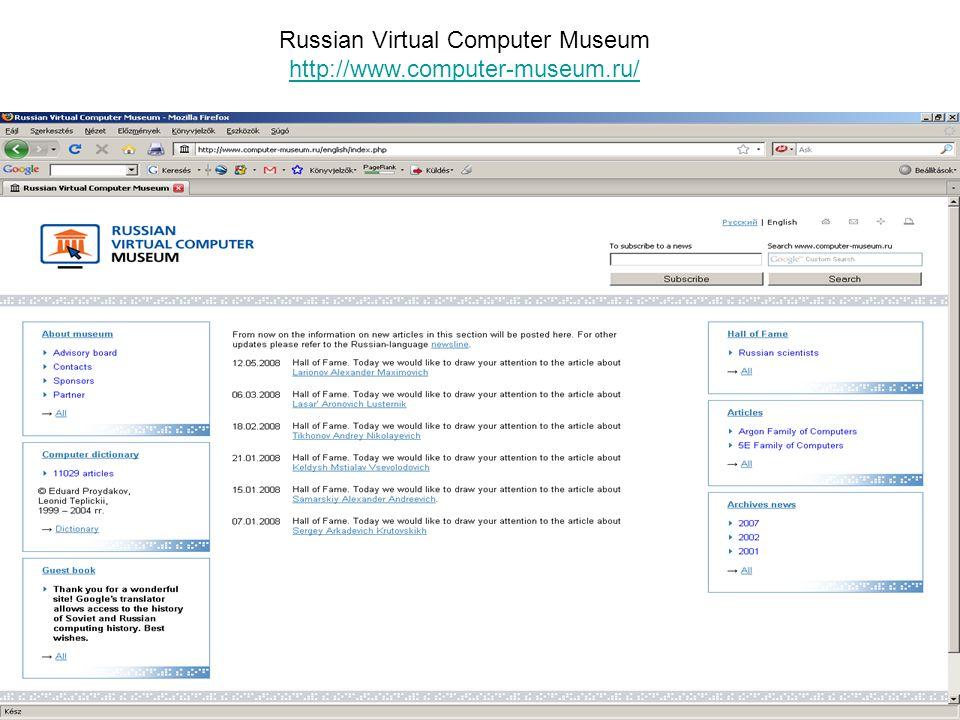 Russian Virtual Computer Museum http://www.computer-museum.ru/