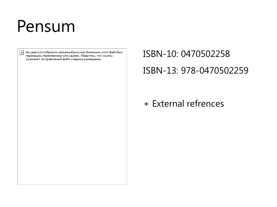 Pensum ISBN-10: ISBN-13: External refrences