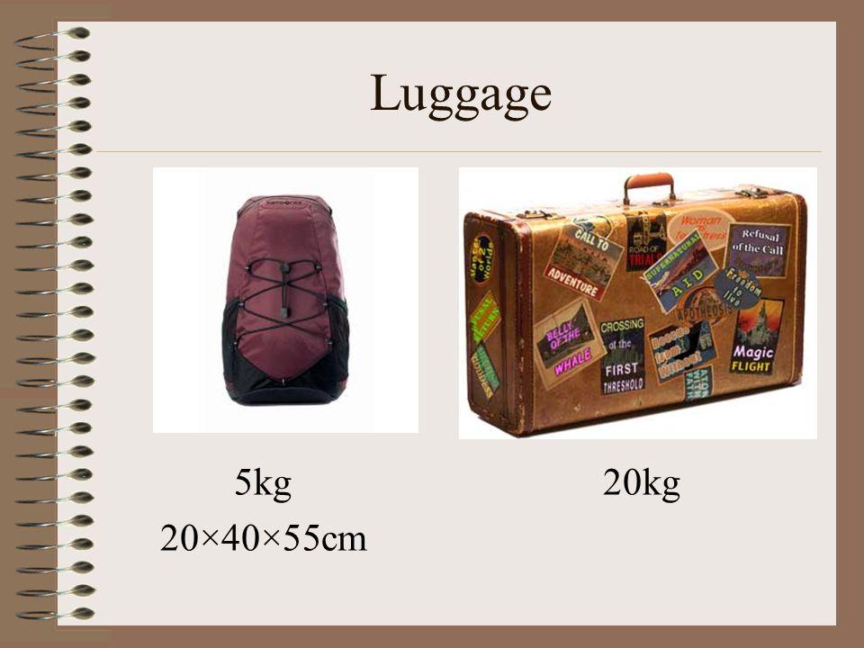 Luggage 5kg 20×40×55cm 20kg