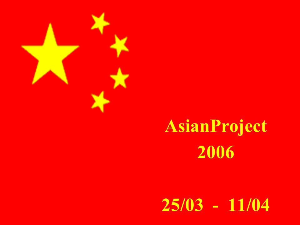 AsianProject / /04