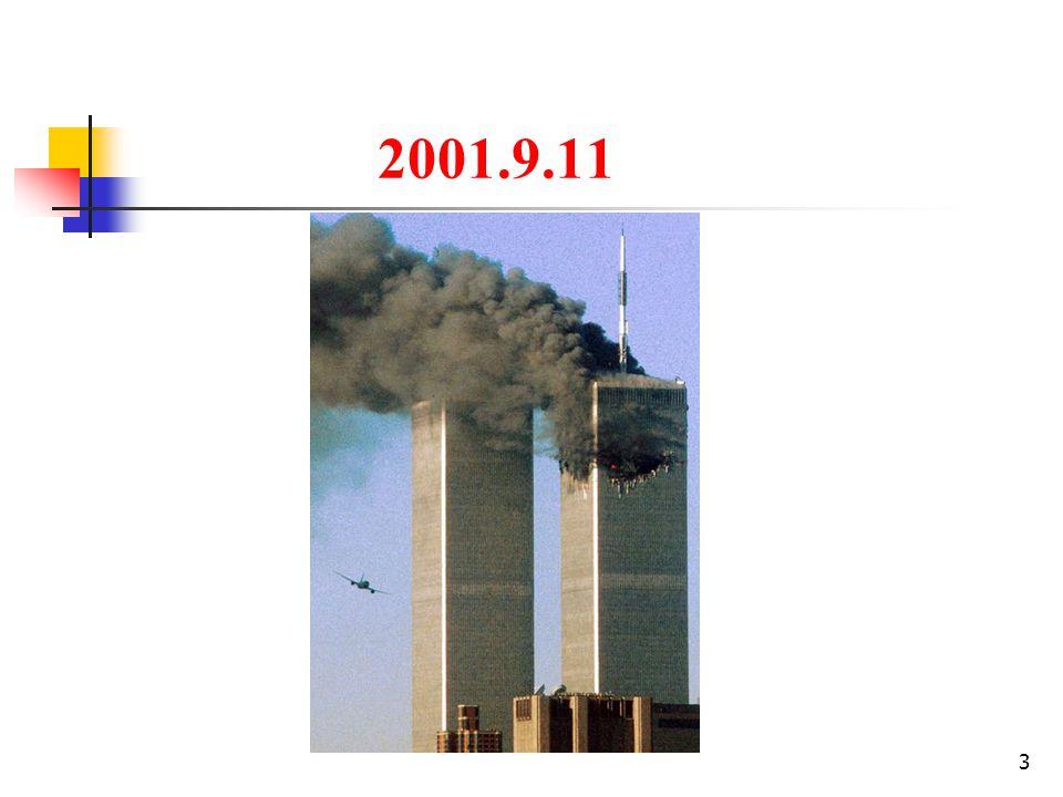 3 2001.9.11