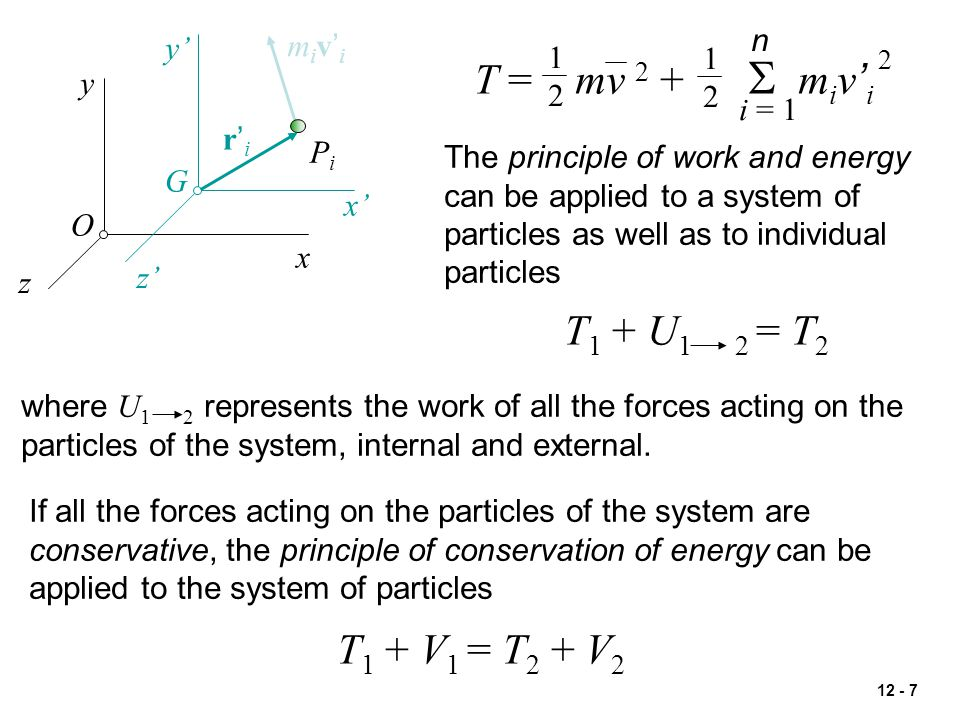 12 - 18 Conservation of linear momentum of a system of particles is used to determine the final velocity of the system of particles.