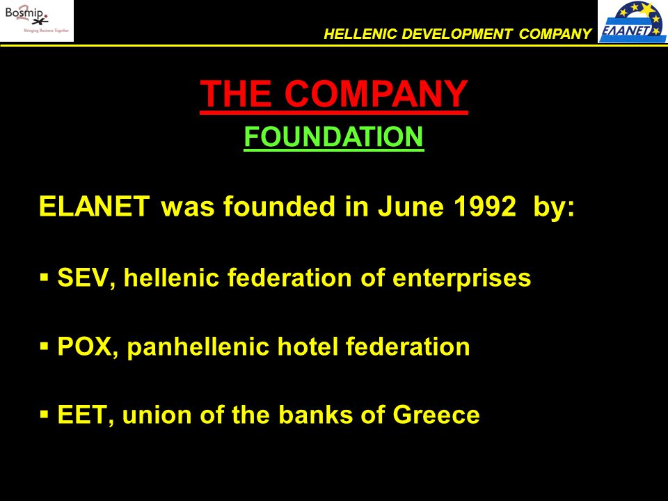 ELANET was founded in June 1992 by:  SEV, hellenic federation of enterprises  POX, panhellenic hotel federation  EET, union of the banks of Greece THE COMPANY FOUNDATION HELLENIC DEVELOPMENT COMPANY