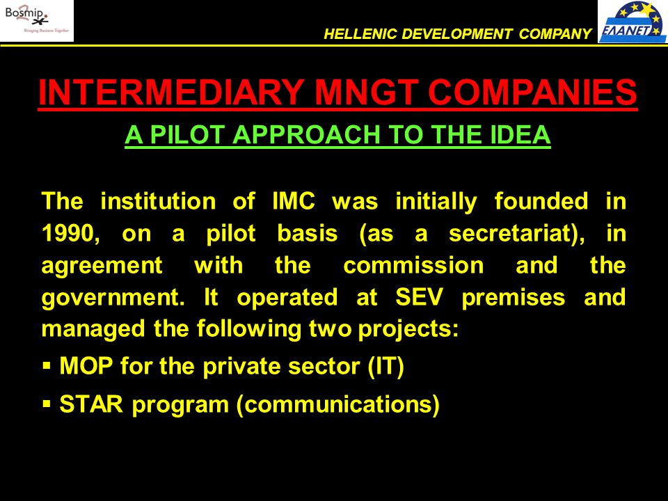 The institution of IMC was initially founded in 1990, on a pilot basis (as a secretariat), in agreement with the commission and the government.