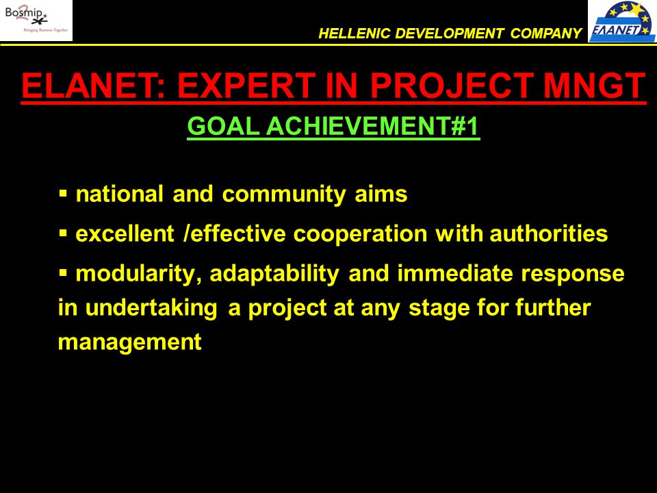  national and community aims  excellent /effective cooperation with authorities  modularity, adaptability and immediate response in undertaking a project at any stage for further management ELANET: EXPERT IN PROJECT MNGT GOAL ACHIEVEMENT#1 HELLENIC DEVELOPMENT COMPANY