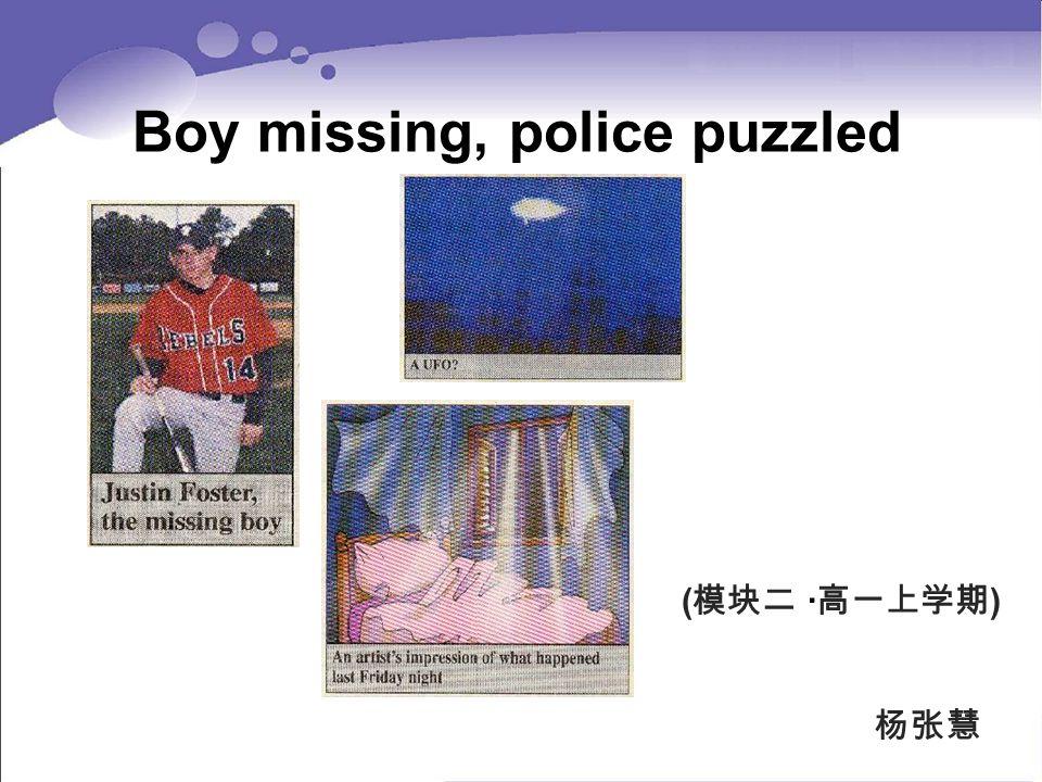 Boy missing, police puzzled ( 模块二 · 高一上学期 ) 杨张慧