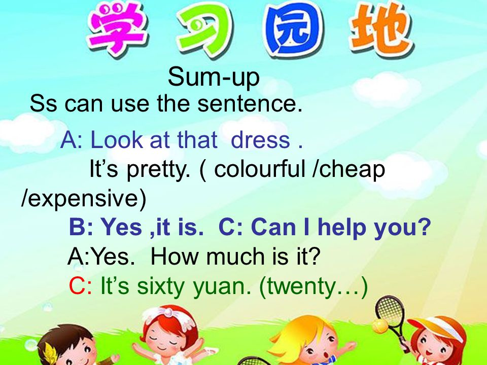 S -- Mom,look at that ( ). It's ( ) M -- Yes,it is colourful. A----( ) I help you ? M----Yes,How ( ) is that dress? A----It's ( ) yuan. M----OK.I like