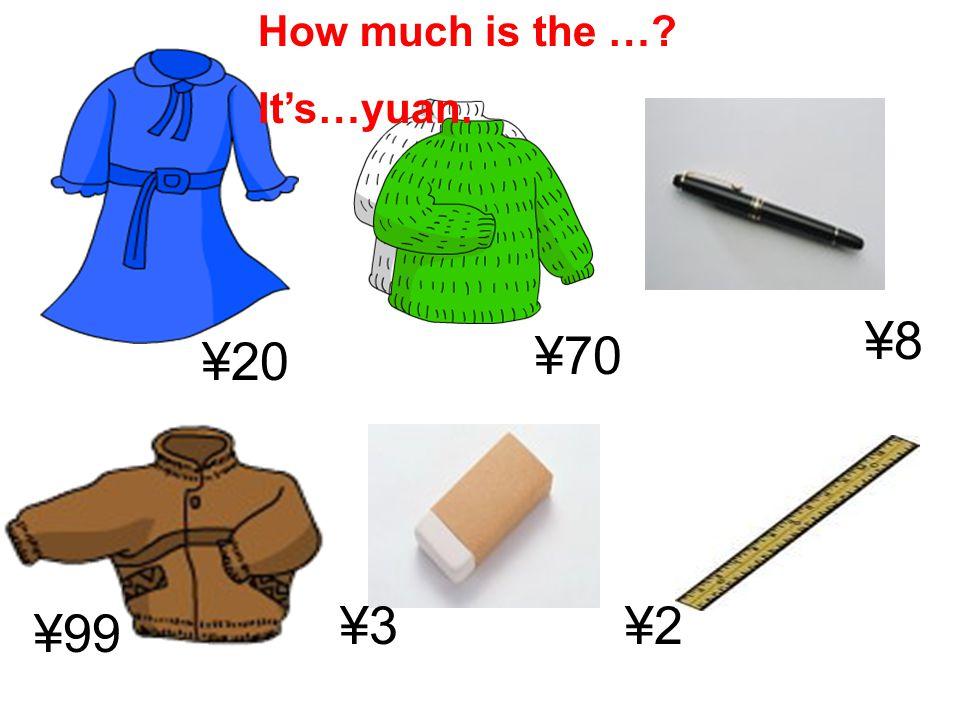 80 元 It's expensive. 昂贵的