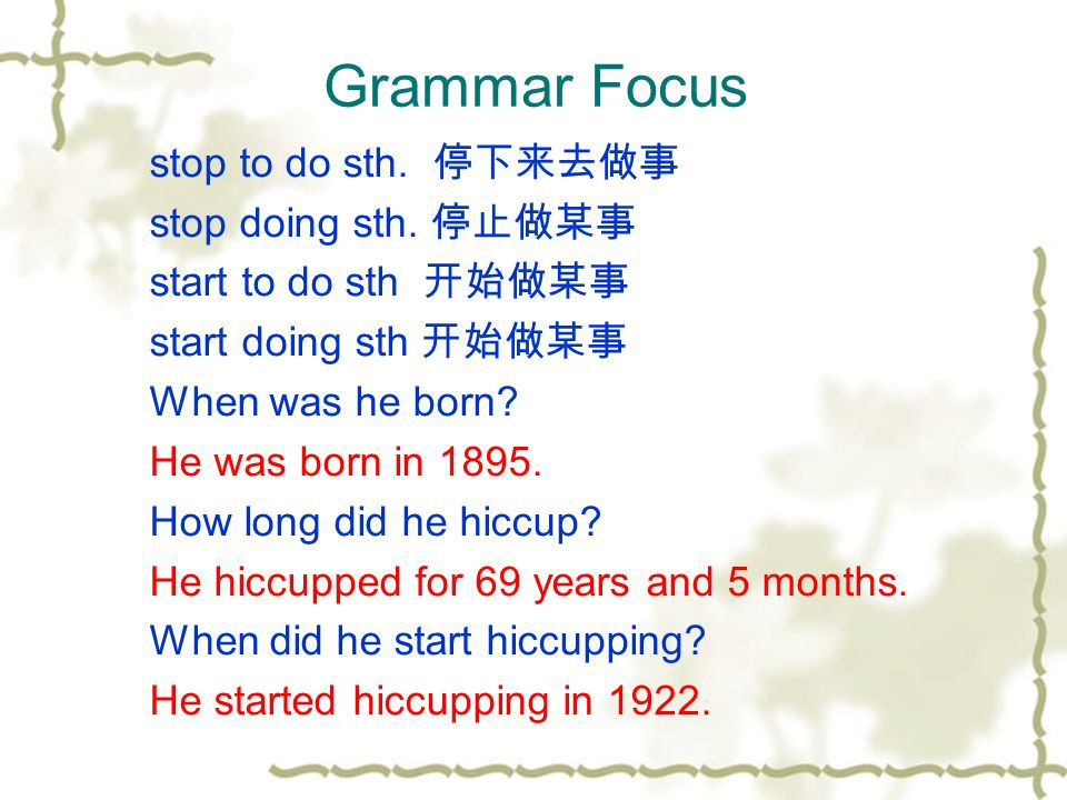 Grammar Focus stop to do sth. 停下来去做事 stop doing sth.