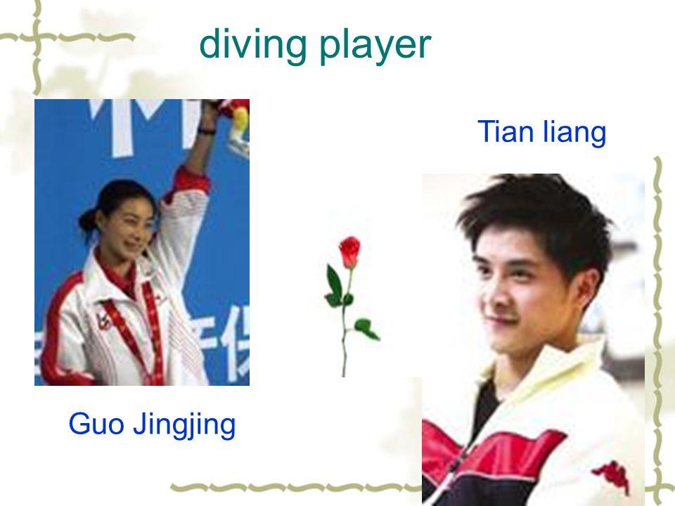 diving player Guo Jingjing Tian liang