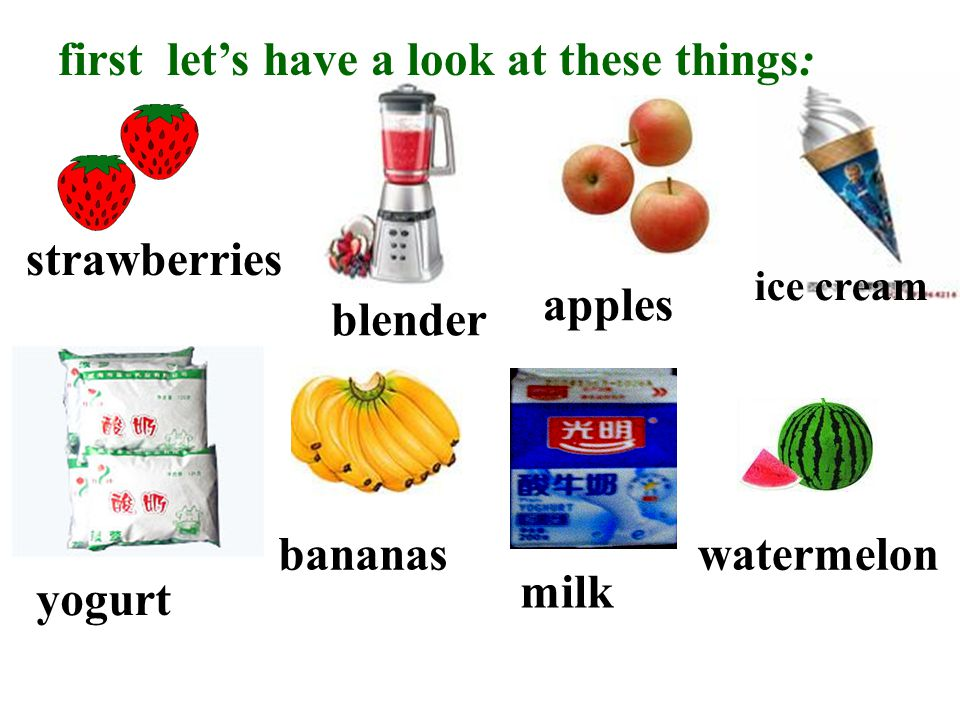 Do you want to know how to make a banana / apple / strawberry milk shake.