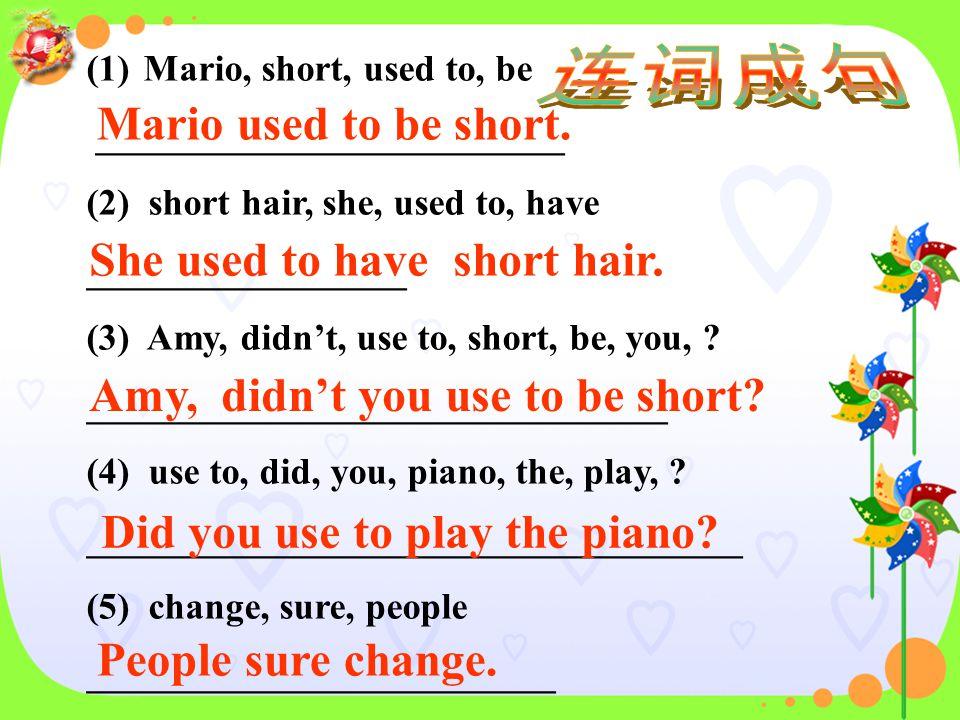 根据汉语提示用适当的词语填空。 1.I ____________( 我过去 ) really quiet.