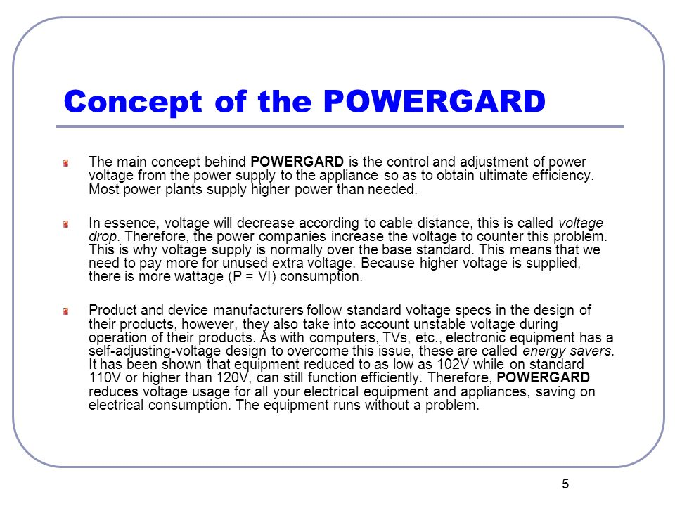 6 How does the POWERGARD work.