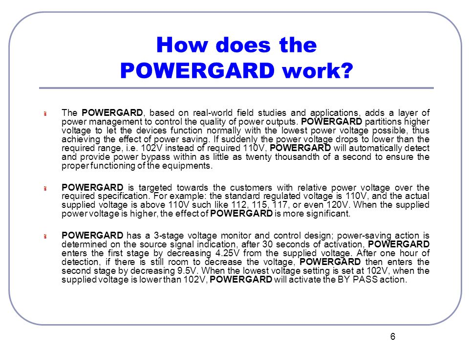 6 How does the POWERGARD work? The POWERGARD, based on real-world field studies and applications, adds a layer of power management to control the qual