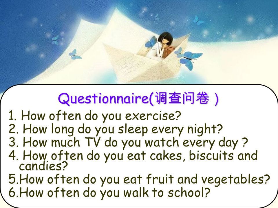Questionnaire( 调查问卷) 1. How often do you exercise.