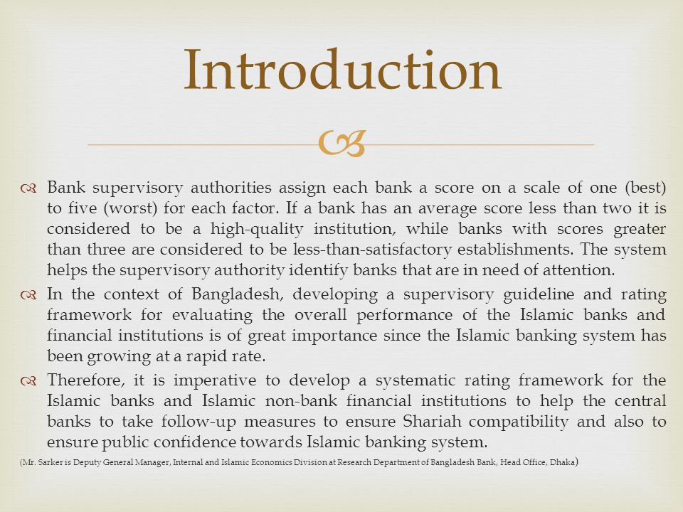   This paper discusses the framework and modalities of CAMEL rating linking it to the newly growing banking system based on Islamic Shariah.