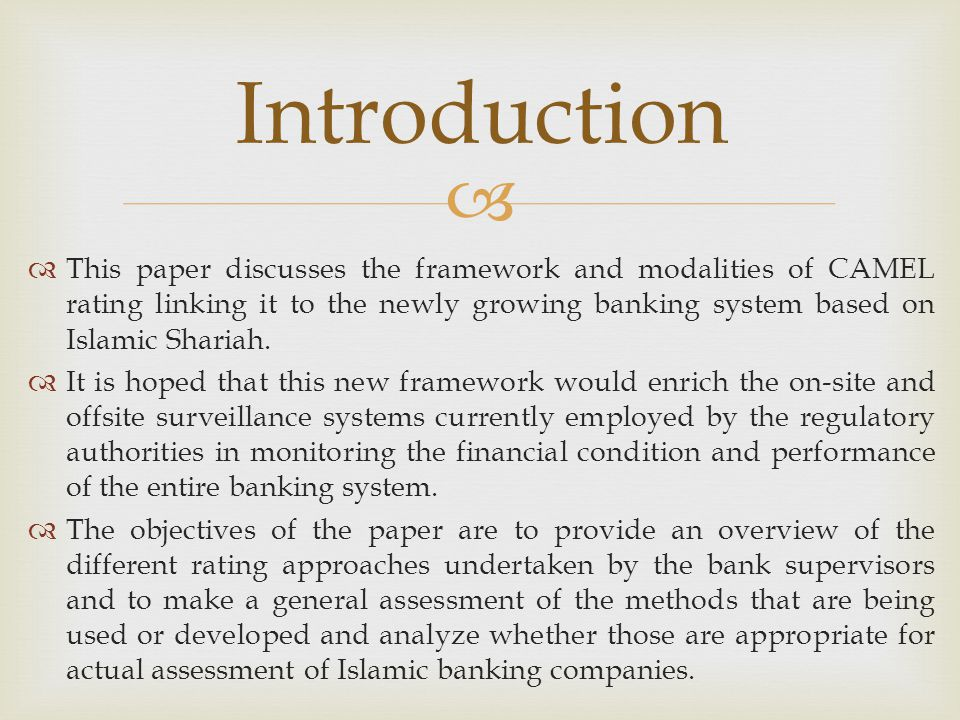   At present, commercial banks deposits are subject to a statutory liquidity requirement (SLR) of 18% inclusive of 5% cash reserve requirement (CRR).