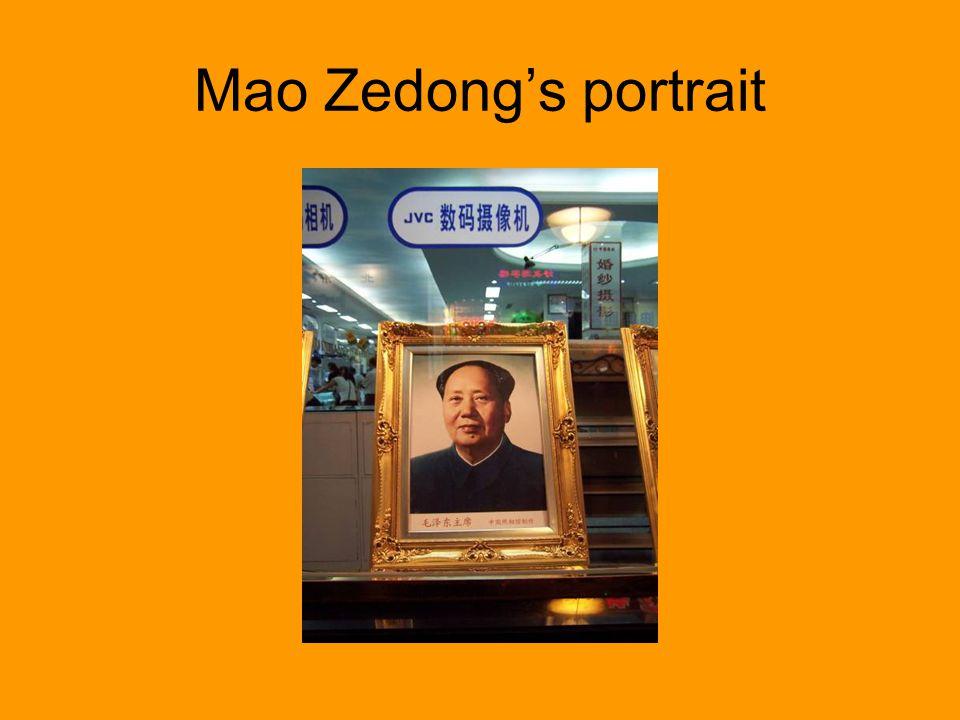 Mao Zedong's portrait