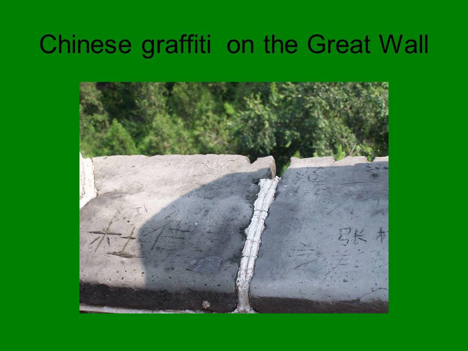 Chinese graffiti on the Great Wall