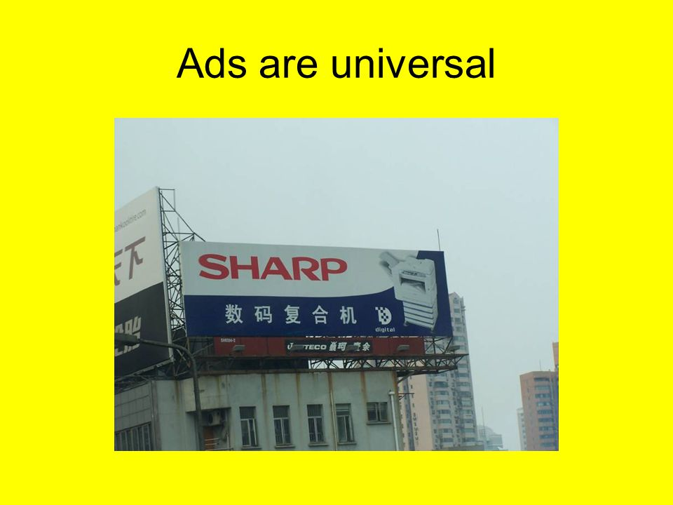 Ads are universal