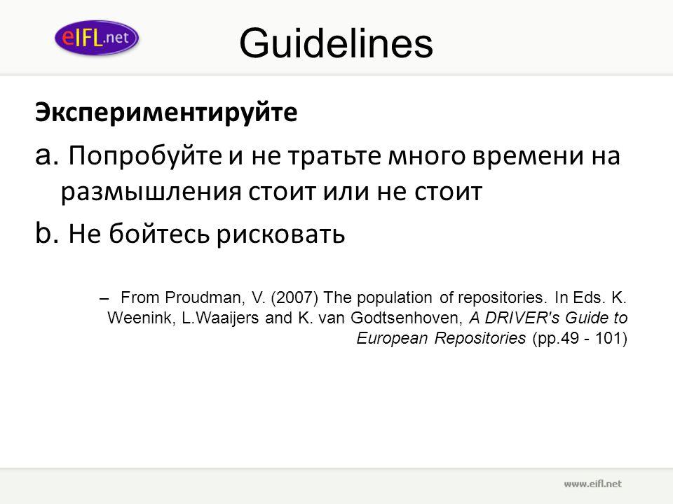 Guidelines Экспериментируйте a.