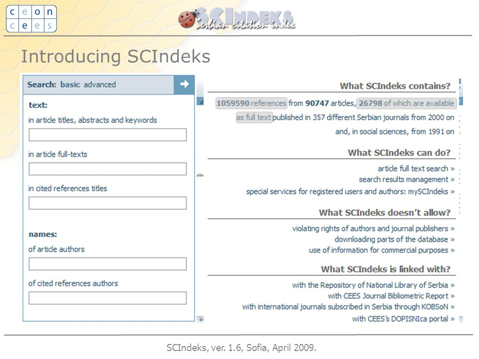 SCIndeks, ver. 1.6, Sofia, April 2009. Introducing SCIndeks