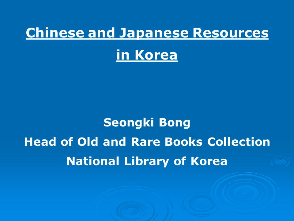 Japanese and Korean Collections in Taiwan: In the Case of Academia Sinica Yen-hui Tsui Head Librarian Joint Library of Humanities & Social Sciences Academia Sinica Taiwan