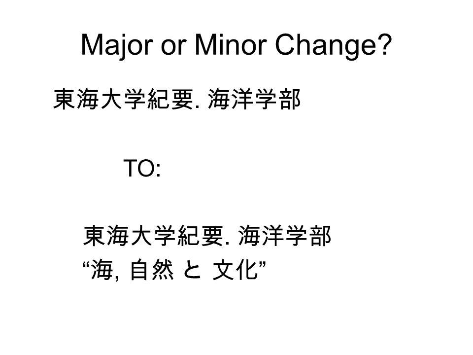"""Major or Minor Change? 東海大学紀要. 海洋学部 TO: 東海大学紀要. 海洋学部 """" 海, 自然 と 文化 """""""