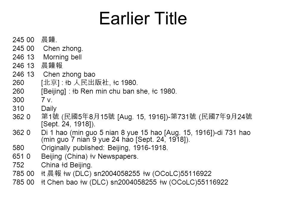 Earlier Title 245 00 晨鐘. 245 00 Chen zhong. 246 13 Morning bell 246 13 晨鐘報 246 13 Chen zhong bao 260 [ 北京 ] : ǂ b 人民出版社, ǂ c 1980. 260 [Beijing] : ǂ b