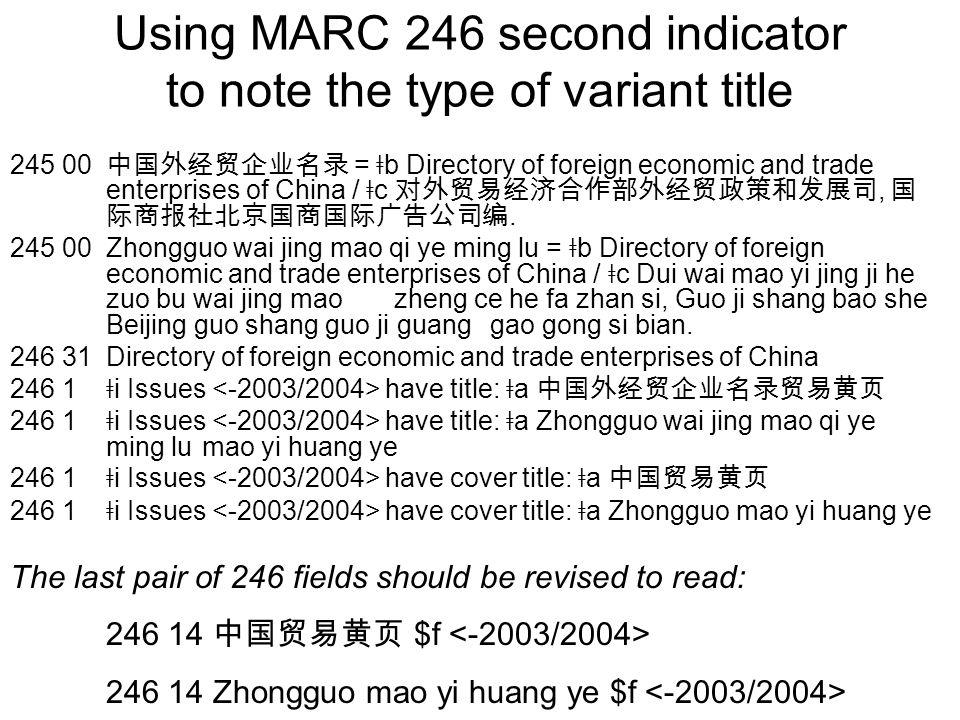 Title Change.245 10 中國圖書館學會會務通訊 = ǂ b Library Association of China newsletter.