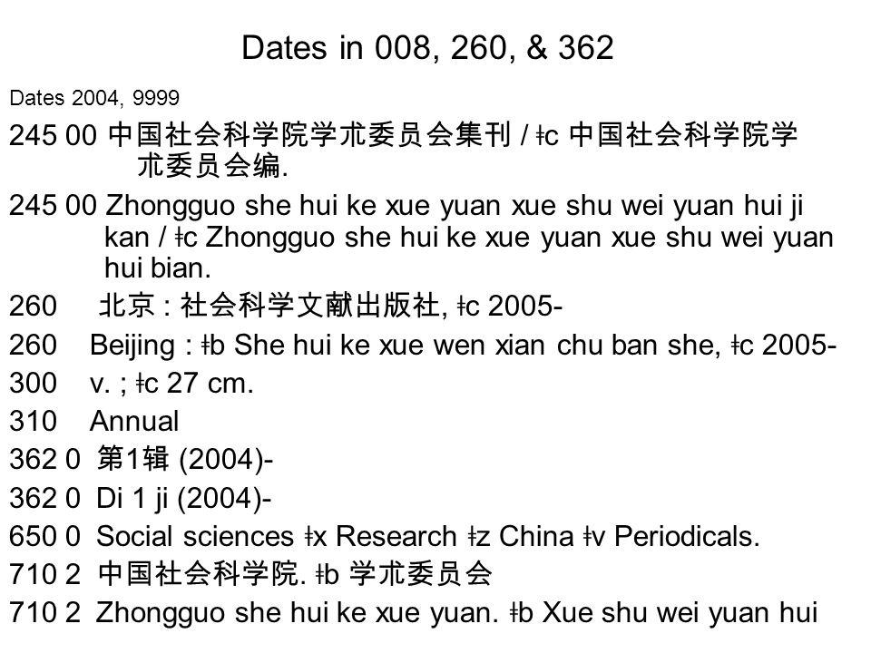 Later Title 245 00 晨報.245 00Chen bao. 24613Morning post 260 [ 北京 ] : ǂ b 人民出版社, ǂ c 1980-1981.