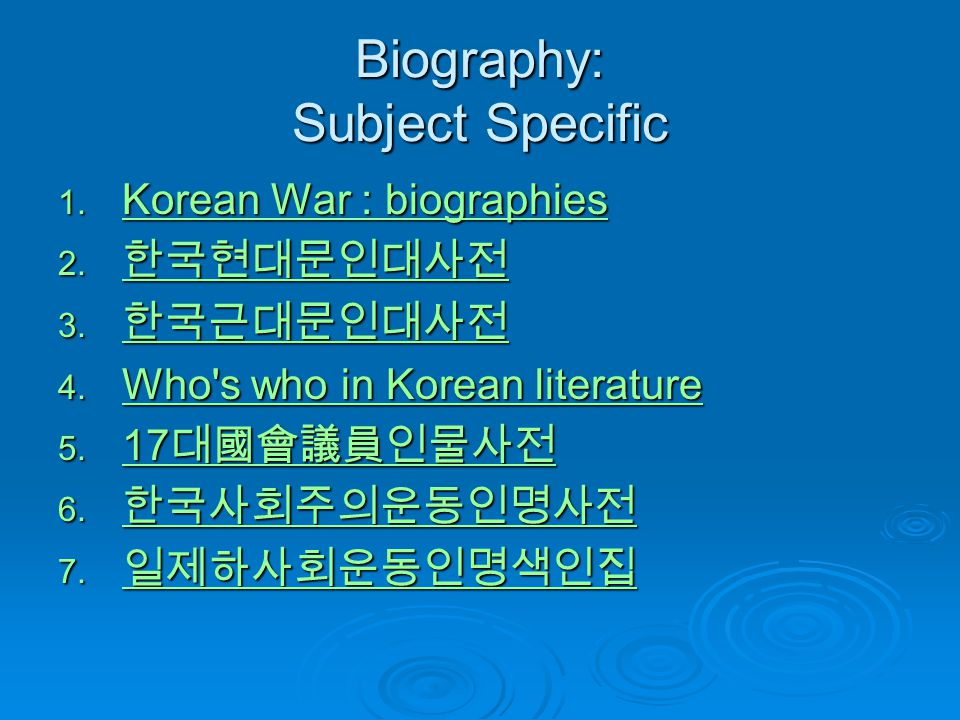 Biography: Subject Specific 1. Korean War : biographies Korean War : biographies Korean War : biographies 2. 한국현대문인대사전 한국현대문인대사전 3. 한국근대문인대사전 한국근대문인대사