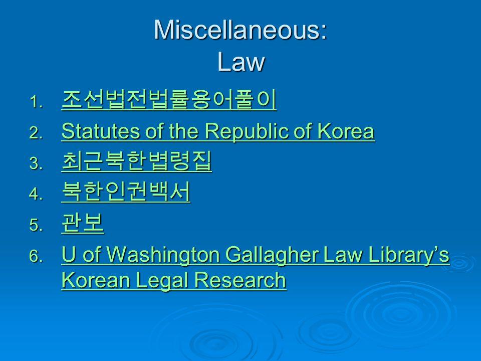 Miscellaneous: Law 1. 조선법전법률용어풀이 조선법전법률용어풀이 2. Statutes of the Republic of Korea Statutes of the Republic of Korea Statutes of the Republic of Korea 3