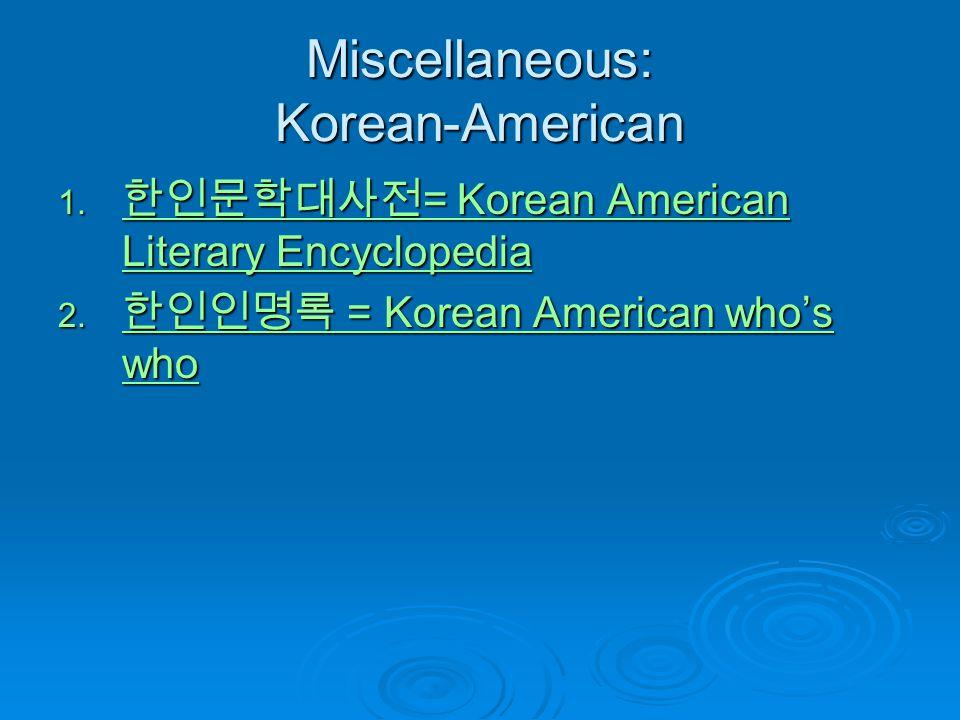 Miscellaneous: Korean-American 1. 한인문학대사전 = Korean American Literary Encyclopedia 한인문학대사전 = Korean American Literary Encyclopedia 한인문학대사전 = Korean Ame