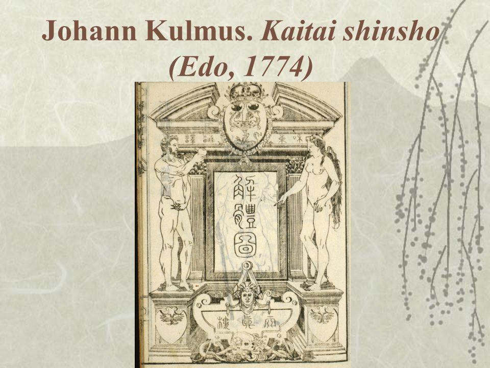 Johann Kulmus. Kaitai shinsho (Edo, 1774)
