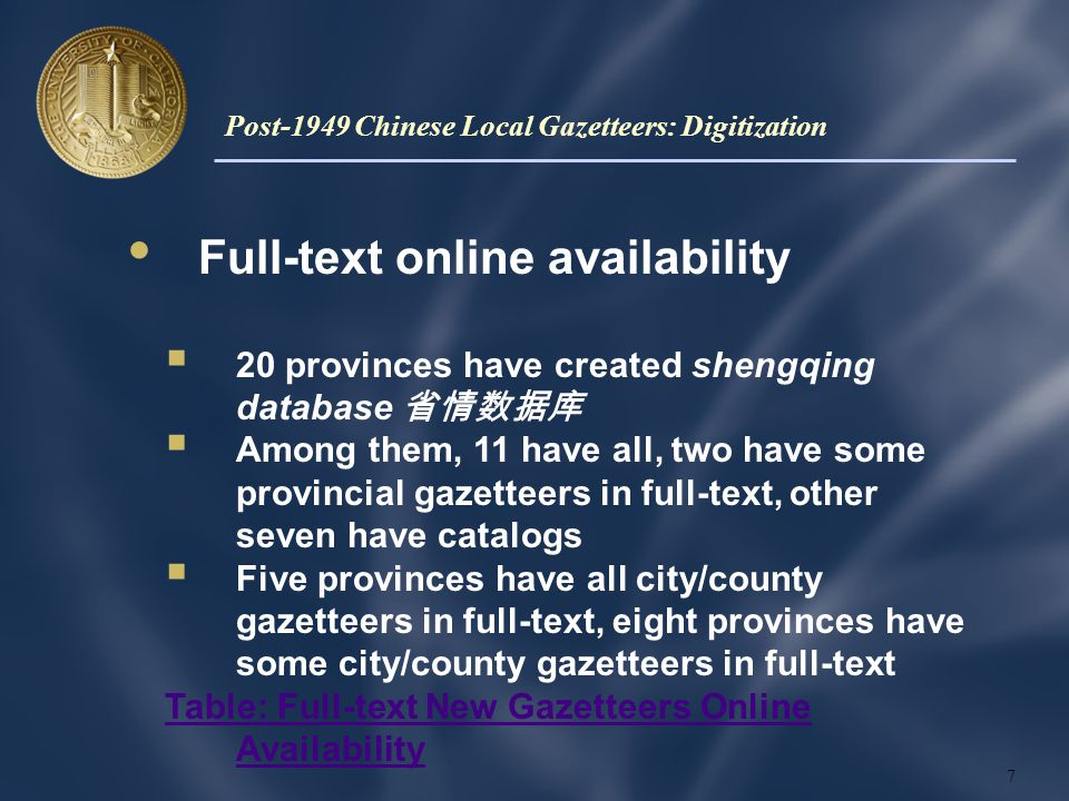 Full-text online availability  20 provinces have created shengqing database 省情数据库  Among them, 11 have all, two have some provincial gazetteers in full-text, other seven have catalogs  Five provinces have all city/county gazetteers in full-text, eight provinces have some city/county gazetteers in full-text Table: Full-text New Gazetteers Online Availability 7 Post-1949 Chinese Local Gazetteers: Digitization
