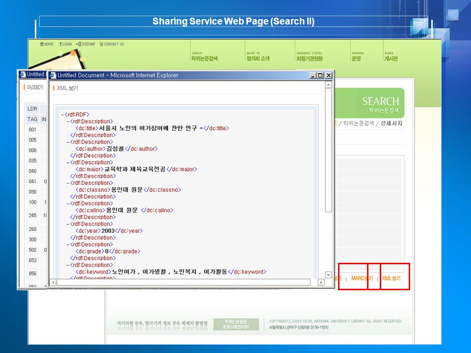 Sharing Service Web Page (Search II)