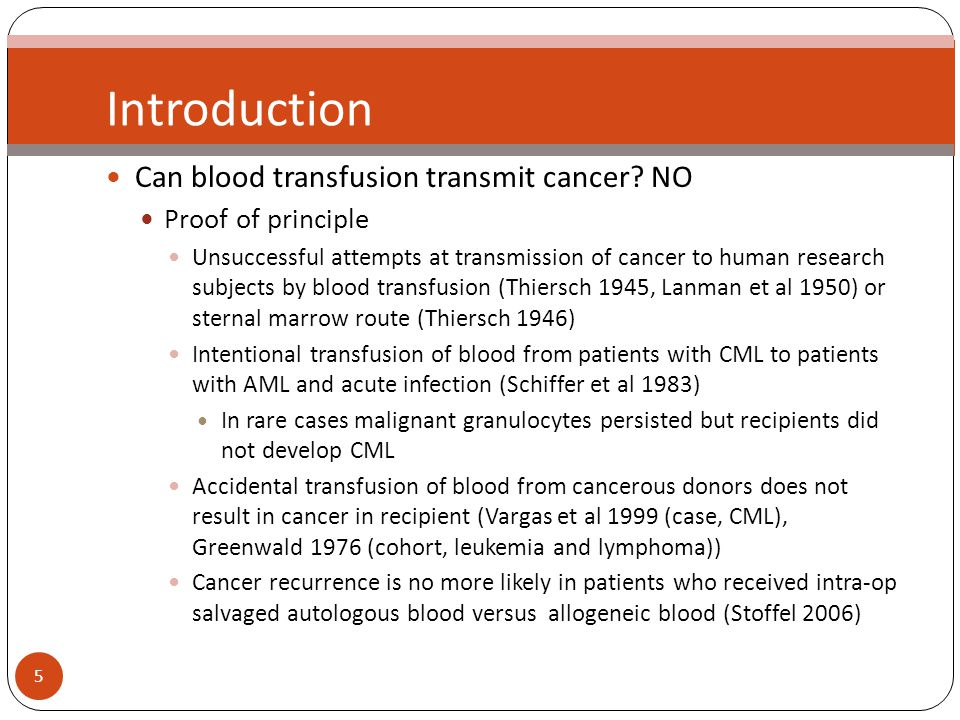 16 Results Overall, there was no excess of cancer among recipients who had received one or more blood products from a precancerous blood donor compared with recipients who had received blood only from non-cancerous donors Adjusted relative risk (RR) 1.00, 95% confidence interval (CI) 0.94-1.07 The relative risk was not substantially affected by sex, age, calendar period, or number of transfusions