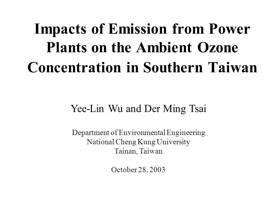 The emissions of NO x and SO 2 from Talin plant