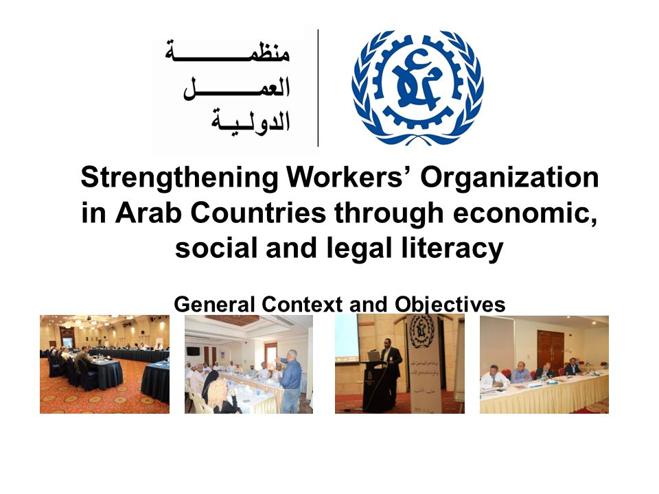 Strengthening Workers' Organization in Arab Countries through economic, social and legal literacy General Context and Objectives