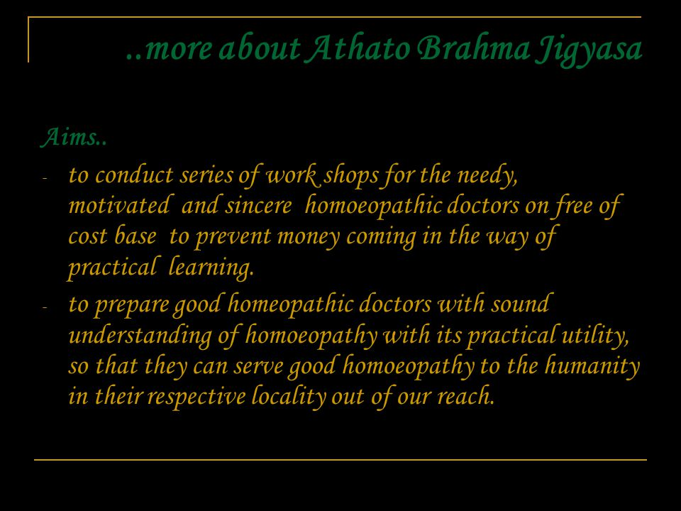 ..more about Athato Brahma Jigyasa Aims..