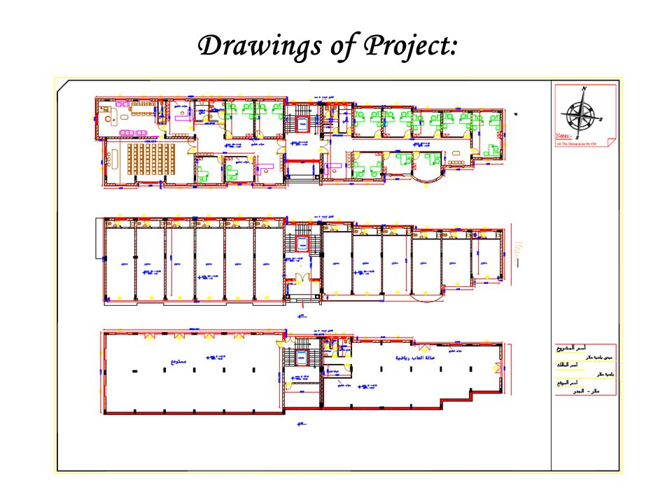 Drawings of Project:
