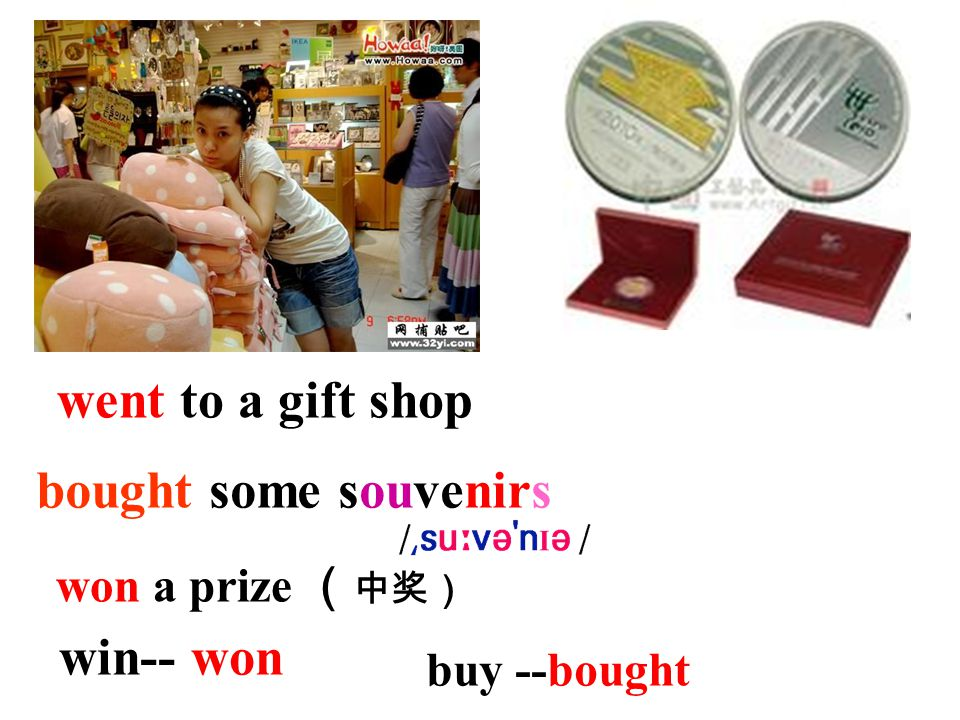 bought some souvenirs went to a gift shop won a prize ( 中奖) win-- won buy --bought