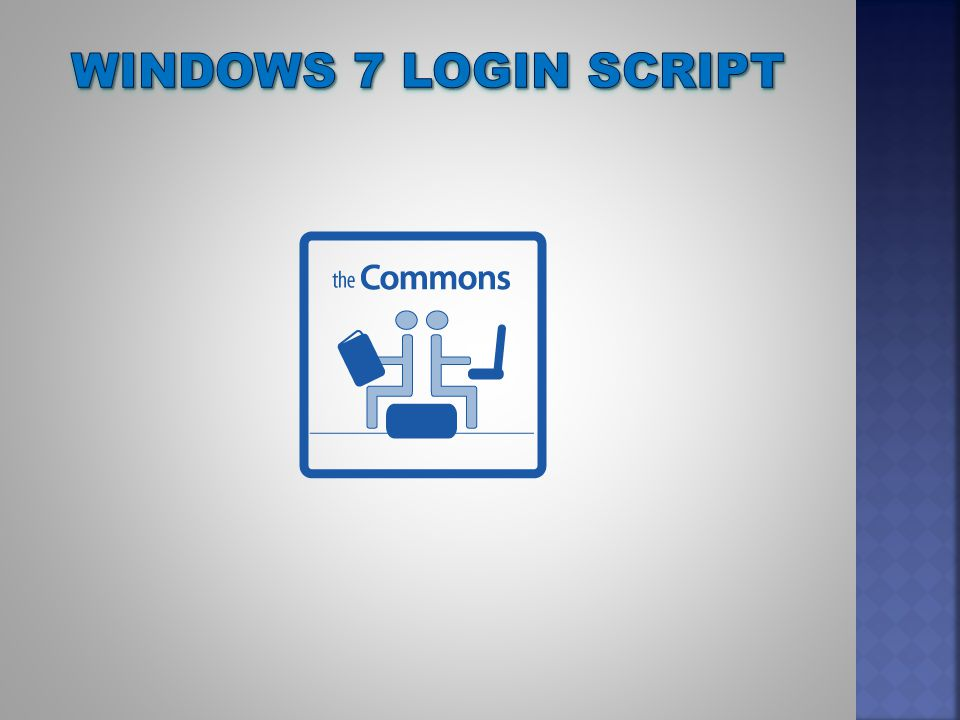  Introduction  The Windows 7 login script I inherited  Tools  Flow Chart  Requirements  Auto Login  Auto Shutdown  Unix Timestamps  Design  Auto Login  Auto Shutdown  Conclusion