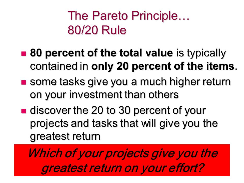 The Pareto Principle… 80/20 Rule 80 percent of the total value is typically contained in only 20 percent of the items.