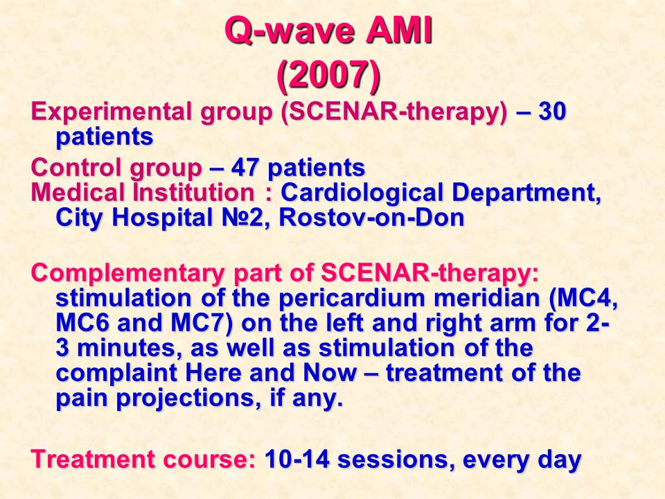 Q-wave AMI (2007) Experimental group (SCENAR-therapy) – 30 patients Control group – 47 patients Medical Institution : Cardiological Department, City H