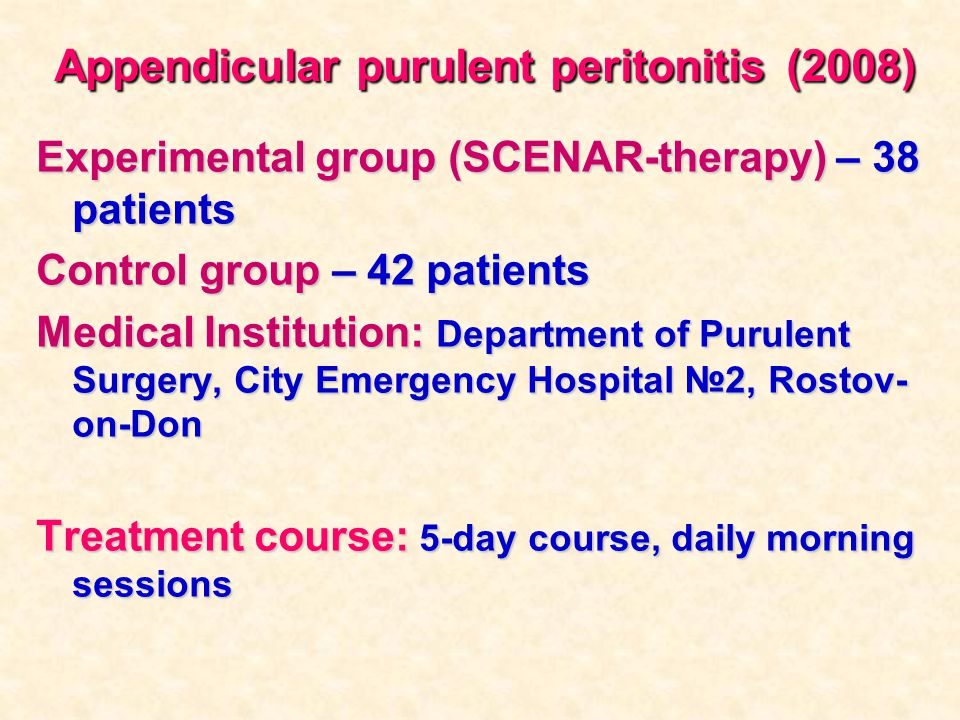 Appendicular purulent peritonitis (2008) Experimental group (SCENAR-therapy) – 38 patients Control group – 42 patients Medical Institution: Department