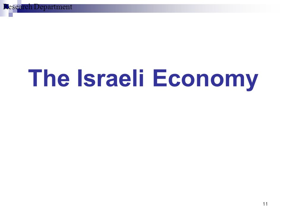 Research Department 11 The Israeli Economy