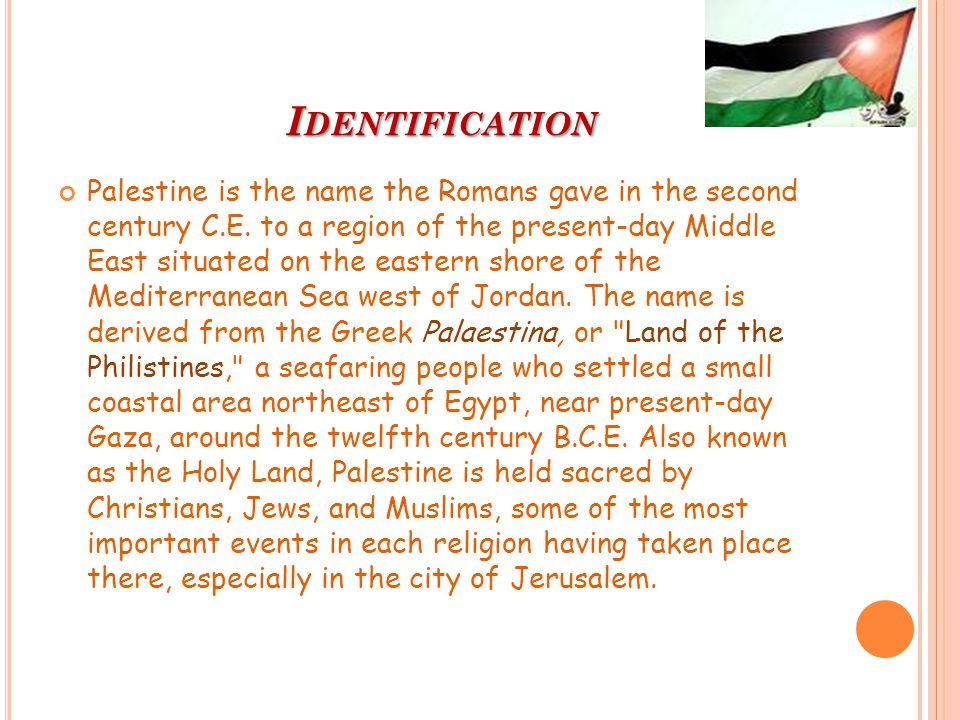 I DENTIFICATION Palestine is the name the Romans gave in the second century C.E.